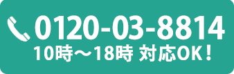 0120-03-8814