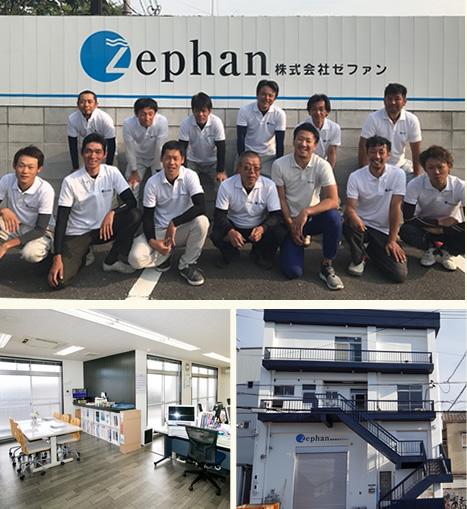 大阪の屋根・雨漏り修理ゼファンのスタッフ集合写真