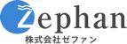 株式会社ゼファン