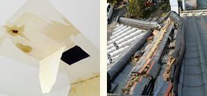 屋根のトラブル画像