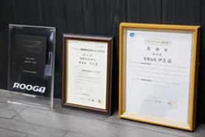 大阪の屋根・雨漏り修理ゼファンの屋根材メーカー主催コンテスト賞状の画像