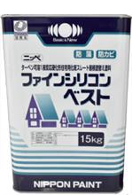 住宅用化粧スレート屋根の塗り替え用塗料 「ファインシリコンベスト」日本ペイント社