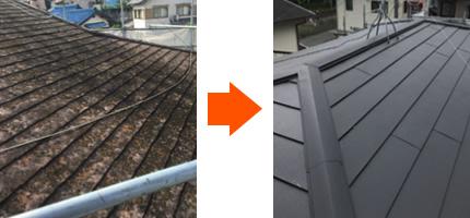 屋根から鋼板へ葺き替え工事したビフォー・アフター画像