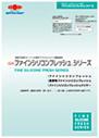 「ファインシリコンフレッシュ」日本ペイントの画像