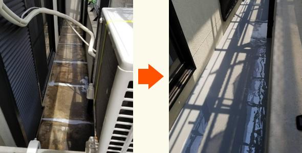 雨漏り対策の防水工事ビフォー・アフター写真
