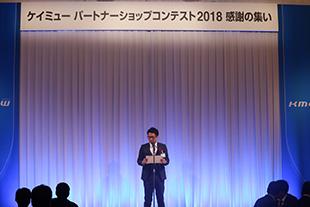 2018年 第二回 ケイミュー社のパートナーショップ コンテスト2018「スマートメタル賞」を受賞した写真
