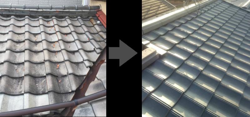 古い瓦屋根を新しい瓦屋根に葺き替え