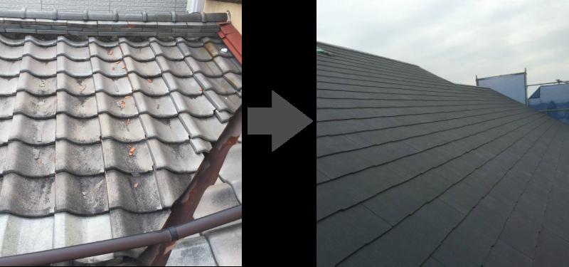 古い瓦屋根を新しいストレート屋根に葺き替え
