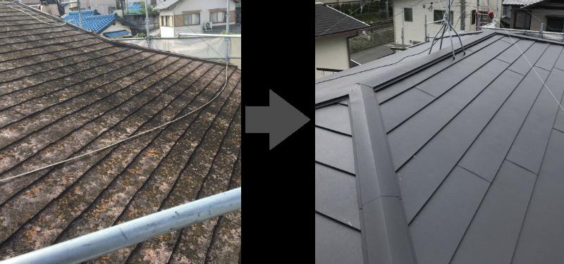 古いストレート屋根を新しくガルバリウム鋼板に葺き替え
