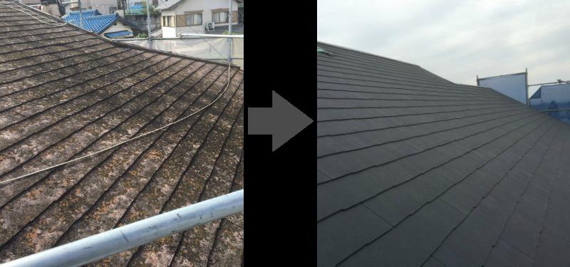 古いストレート屋根を新しいストレート屋根に葺き替え